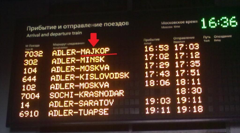 жители истринского поезд ростов волгоград расписание цена билета холодильного