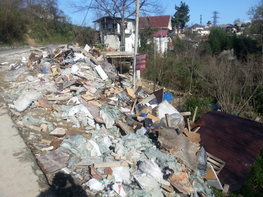 строительный мусор это