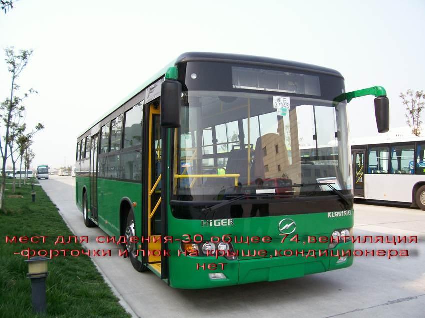 Автобус городской Higer KLQ 6118…