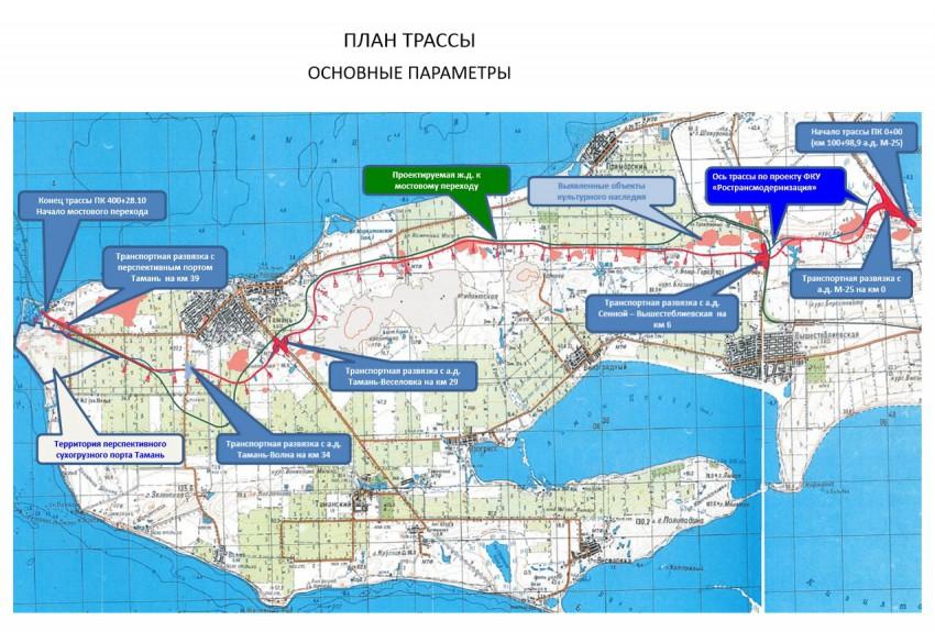 План трассы подъезда к Крымскому мосту
