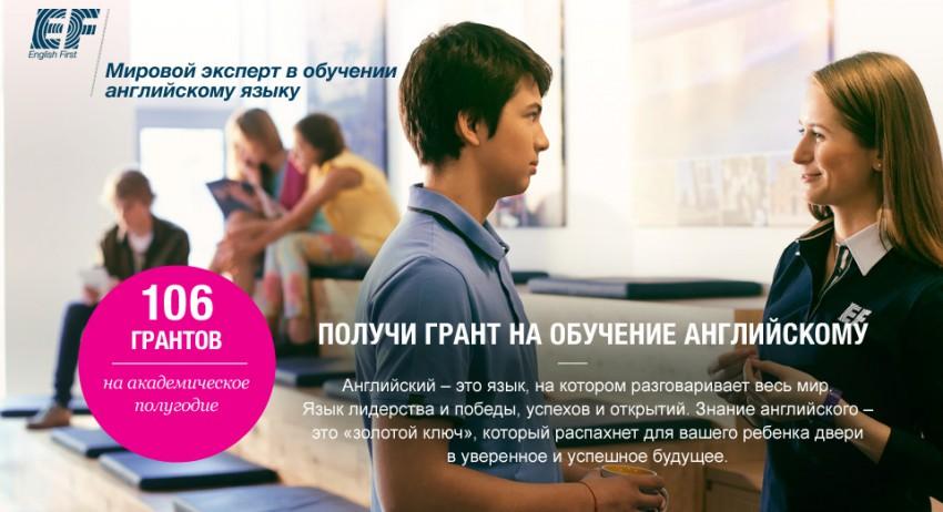 Магистратура за рубежом бесплатно, обучение для русских ...