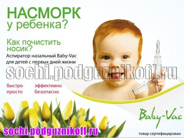 Реклама товары для новорожденных a бабаев н евдокимов а иванов контекстная реклама скачать