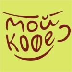 Кафе в Сочи, Кофейня Мой Кофе, Афиша для детей, Детские увлечения