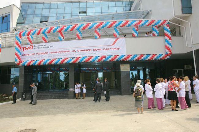 Поликлиника 3 улан-удэ официальный сайт телефон
