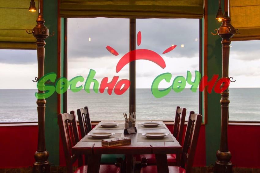 пасха в сочи, Ждем к нам в гости, Кафе сочи, Еда в сочи, Выходные в Сочи, Где поесть Сочи, Бар Сочи, Кафе сочи недорого, Кафе на берегу моря, Вкусно в Сочи, пляж Ривьера, Кафе пляж сочи, сочи, sochi, sochnosochi, cочносочи, сочно,  сочи2017, хочу в сочи, пляж Ривьера, куда пойти в сочи, сочи детям