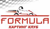 картинг в Олимпийском парке, картинг в Сочи, детские занятия картингом в Сочи, обучение детей картингу, маленькие гонщики, картинг-клуб «Формула»