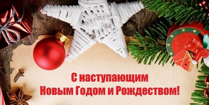 Новый год в Сочи, Подарки на Новый год в Сочи, Выставки Сочи