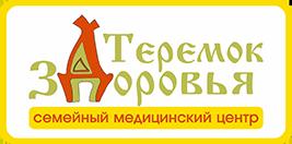Детская семейная клиника Теремок Здоровья в Сочи, частный медицинский центр