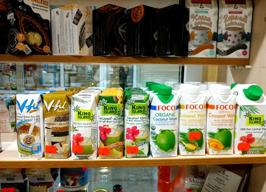 Еда без Вреда, Здоровое питание, Здоровая пища, Блендеры,Соковыжималки, Дистиляторы, Мельницы для орехов, БАДы, Мед, Алтайские травы, Семя и ядро конопли, Полезные сладости, Безгютеновая продукция, Мюсли, Кедровая живица, Зерно для проращивания, Масла холодного отжима, Эфирные масла, Сушеная ламинария