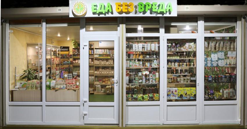 Здоровое питание в Сочи, Еда без вреда