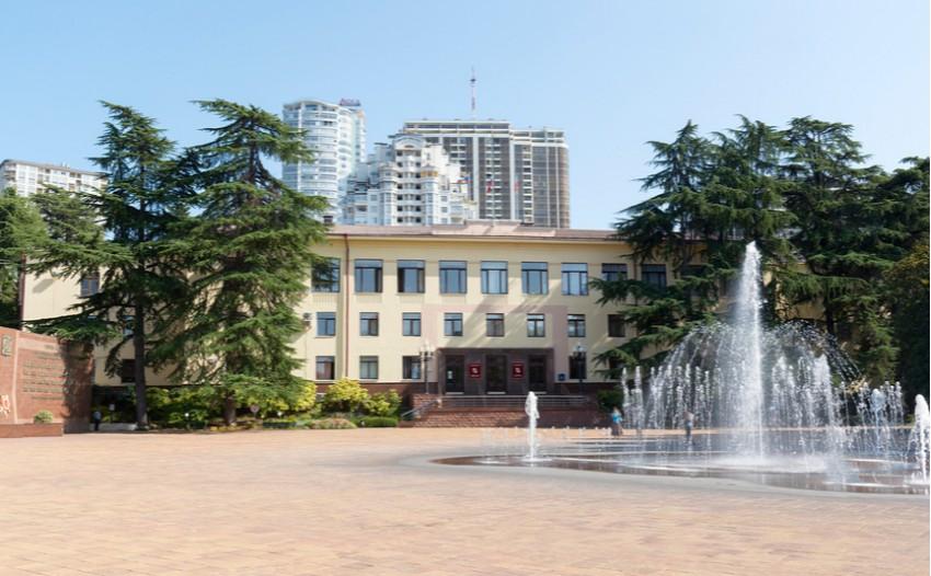 Администрация города Сочи