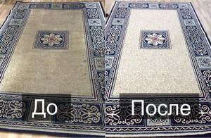 Уборка ковров