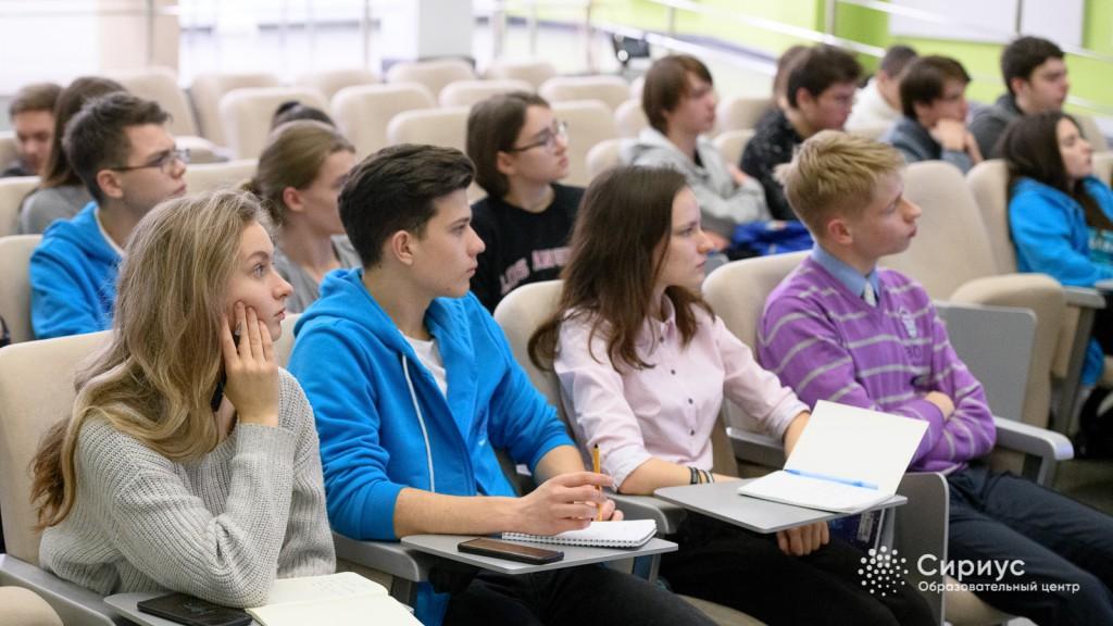 Сириус объявляет новый набор сочинских школьников в профильные классы на 2020-2022 учебные годы