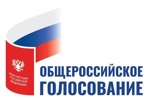 Завтра в Сочи стартует голосование по внесению изменений в Конституцию России