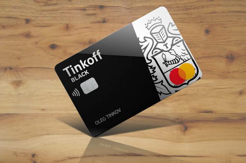 кредитной картой Тинькофф