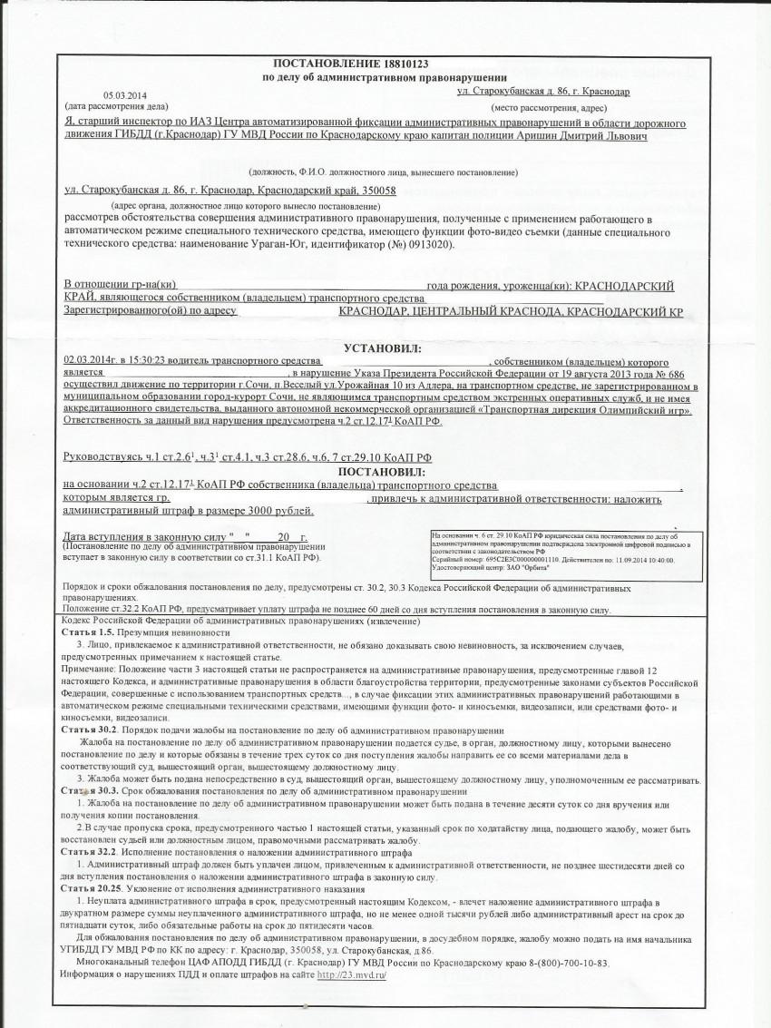декларацию о продаже автомобиля бланк