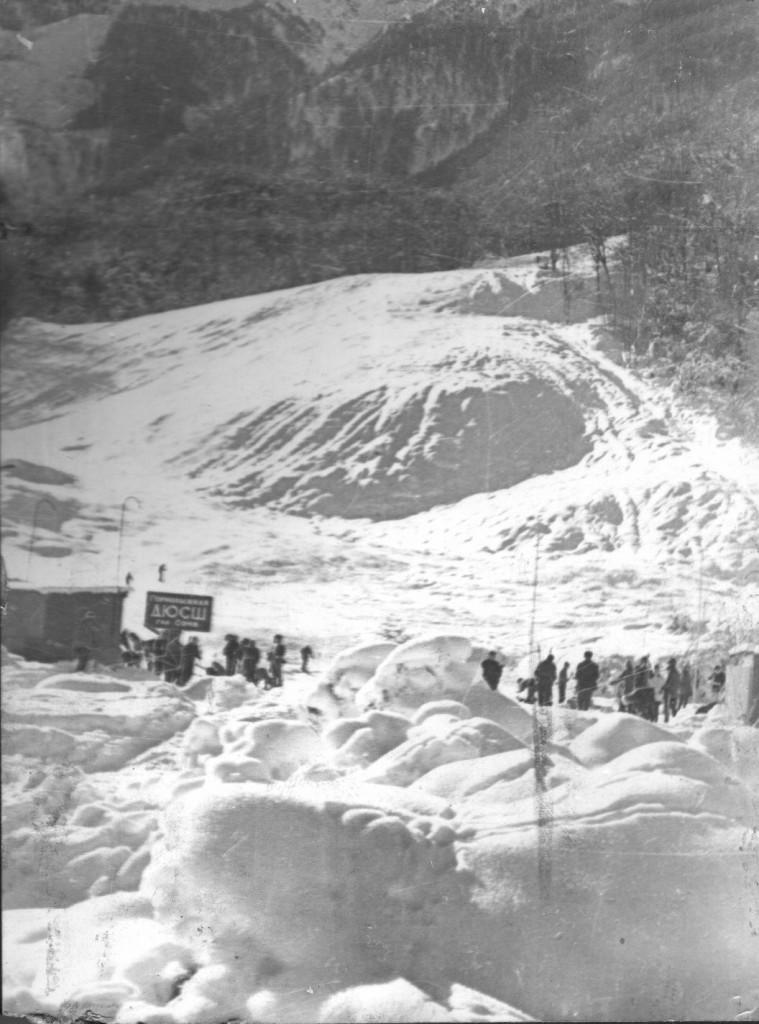 Зима 1969-1976гг.