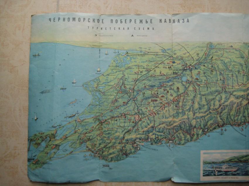 Провинция аликанте карта побережья юбк