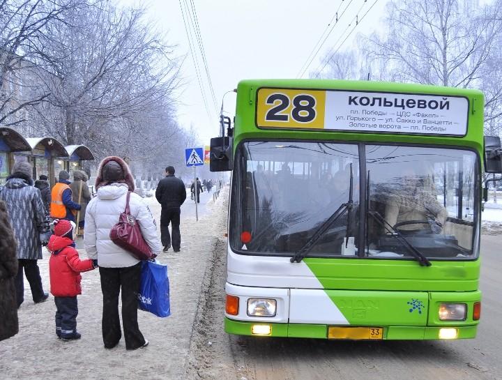 где едет автобус 55 (автовокзал) Широковский автобус