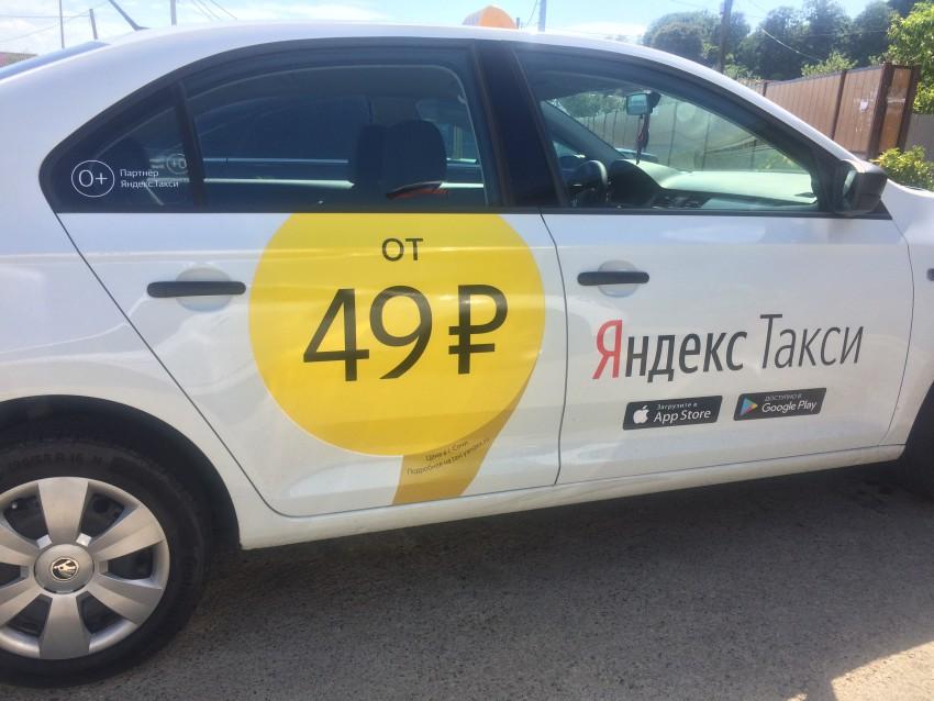 А где собирают подписи в питицию против Яндекса, Убера, Геттакси и Рэда?