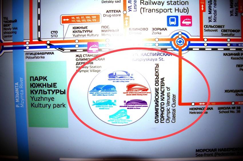 Транспортная схема Сочи 2014
