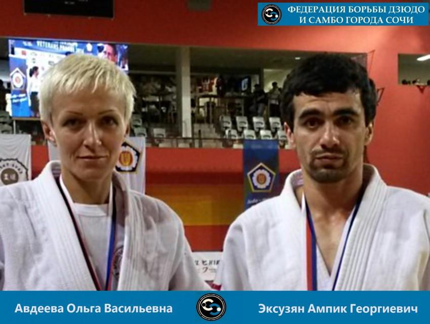 Ампик Эскузян, Ольга Авдеева