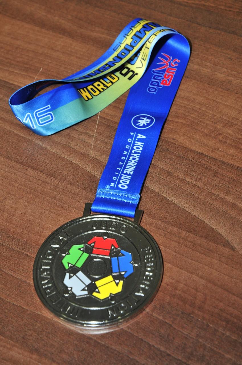 Медаль Авдеевой Ольги