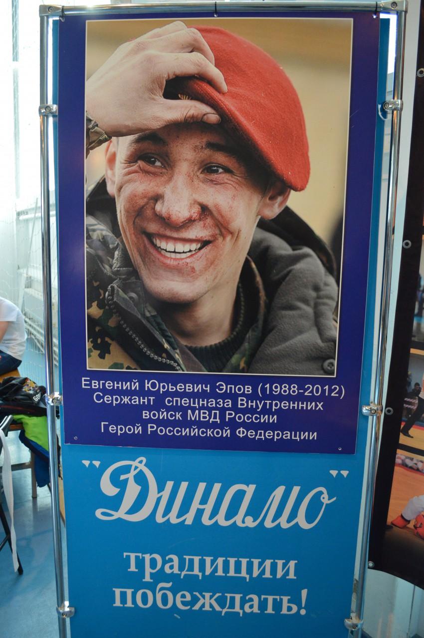 Евгений Эпов