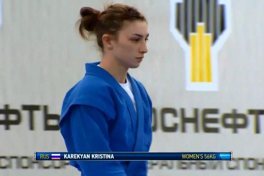 Кристина Карекян