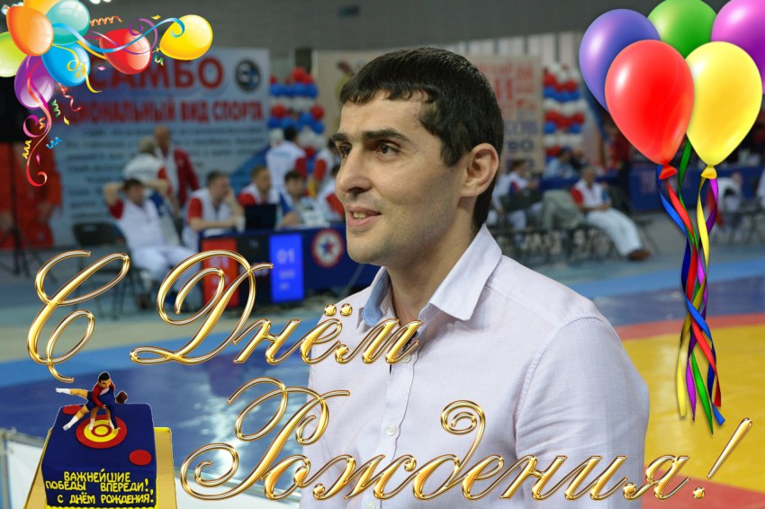 Антонян Руслан Аршакович