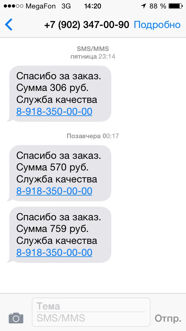 Тап такси краснодар отзывы