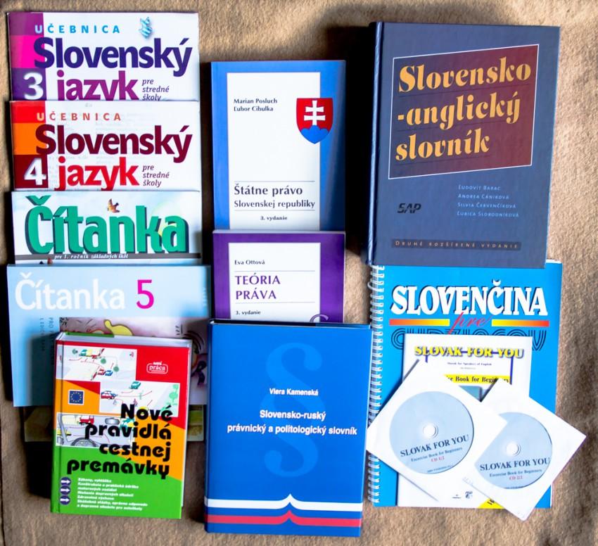 Словацкий учебник