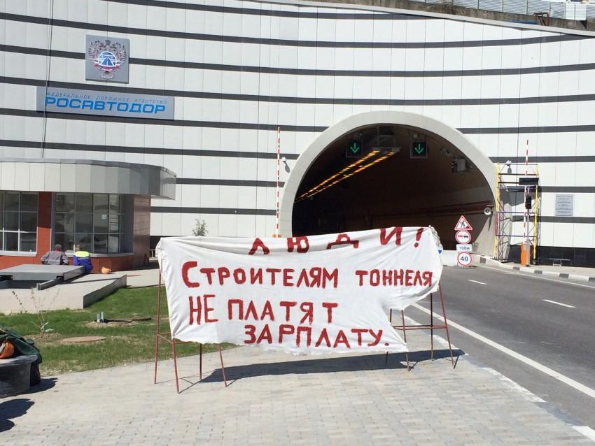 Марш солидарности с оккупированным Крымом состоится в Киеве 26 февраля, - Чубаров - Цензор.НЕТ 9469