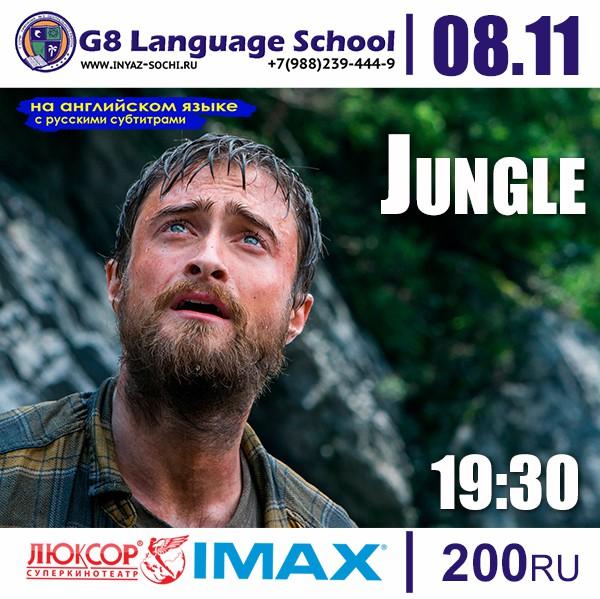 Витебск: кино на английском языке с русскими субтитрами первая