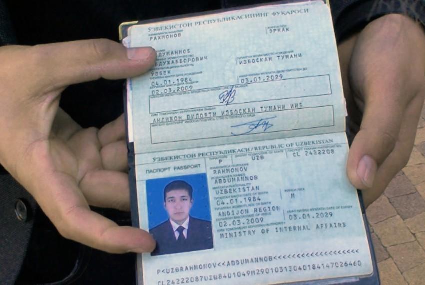 течение Можно ли вернуть гражданство узбекское наконец, Ярлан