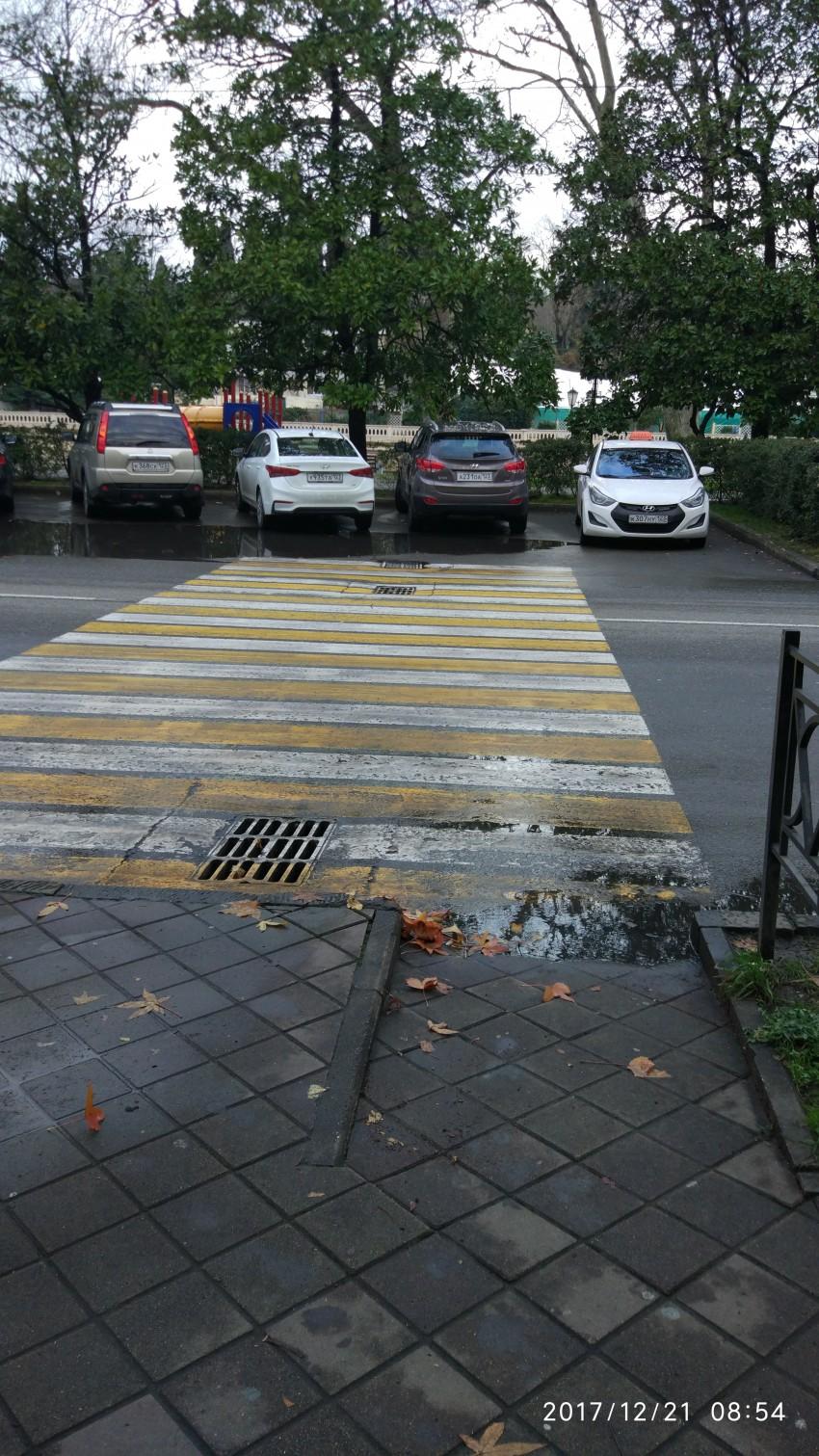 Переход пешехода