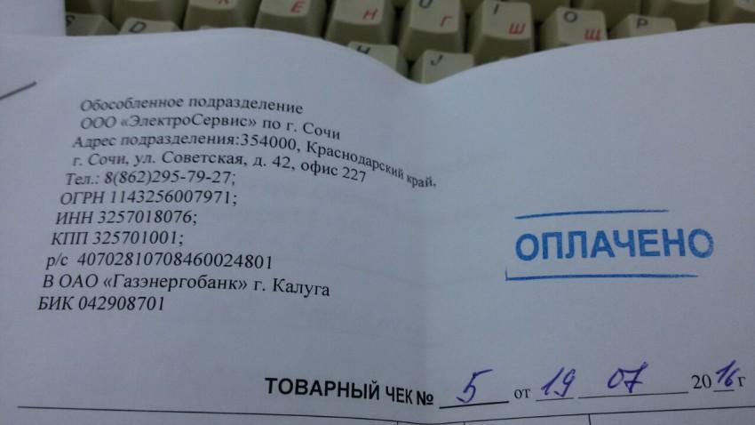 Чеки для налоговой Кубанская улица трудовой договор для фмс в москве Косинская Большая улица