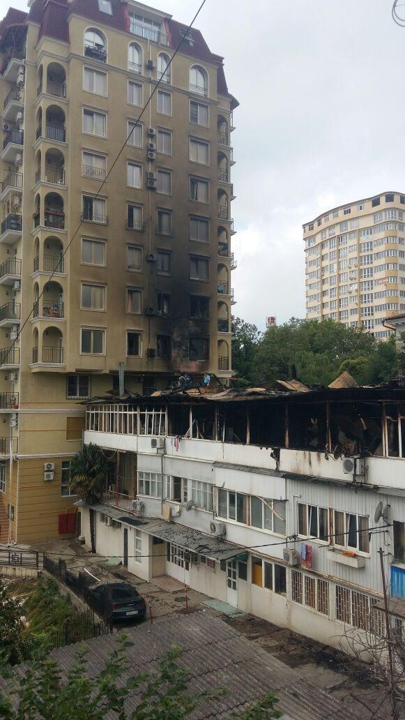 Пожар на ул. Цюрупа