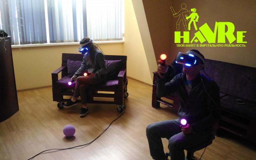 Месяц клубу виртуальной реальности