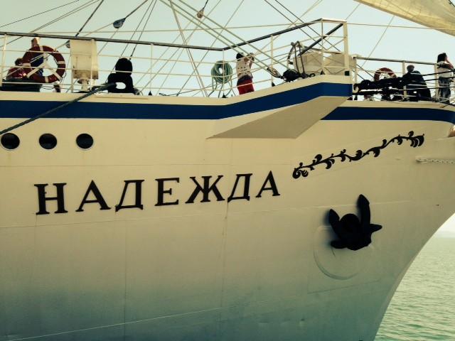 Черноморская Регата больших парусников 2014