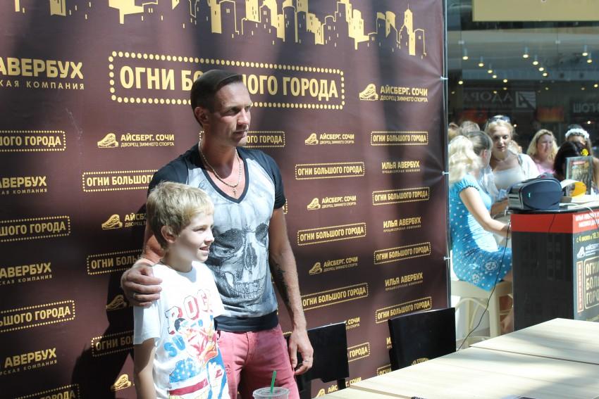 http://privetsochi.ru/uploads/images/02/22/05/2014/07/28/e6b437.jpg