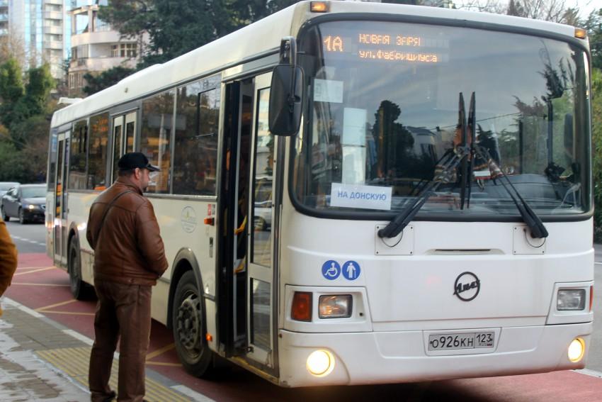 автобус №1А