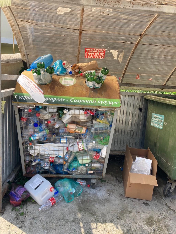 Контейнер для пластика на переулке Теневом