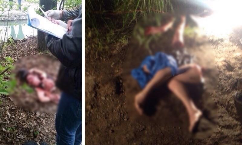 маньяк отрезает части тела девушки видео