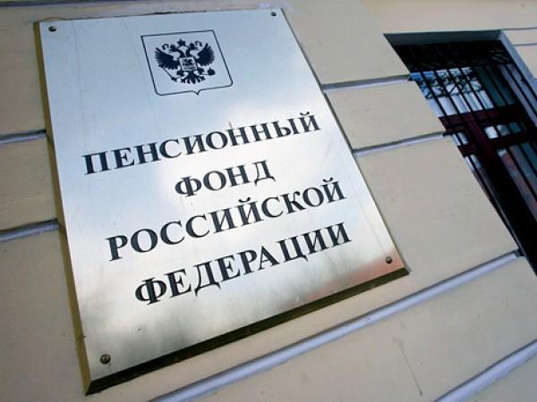 http://news.bigmir.net/ukraine/803889--Pensionnii-fond-RF-planiryet-pereoformit-vse-pensii-v-Krimy-do-1-dekabrya