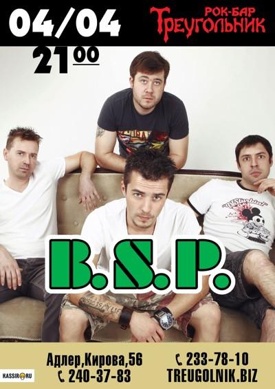 4 апреля, B.S.P., Треугольник рок-бар