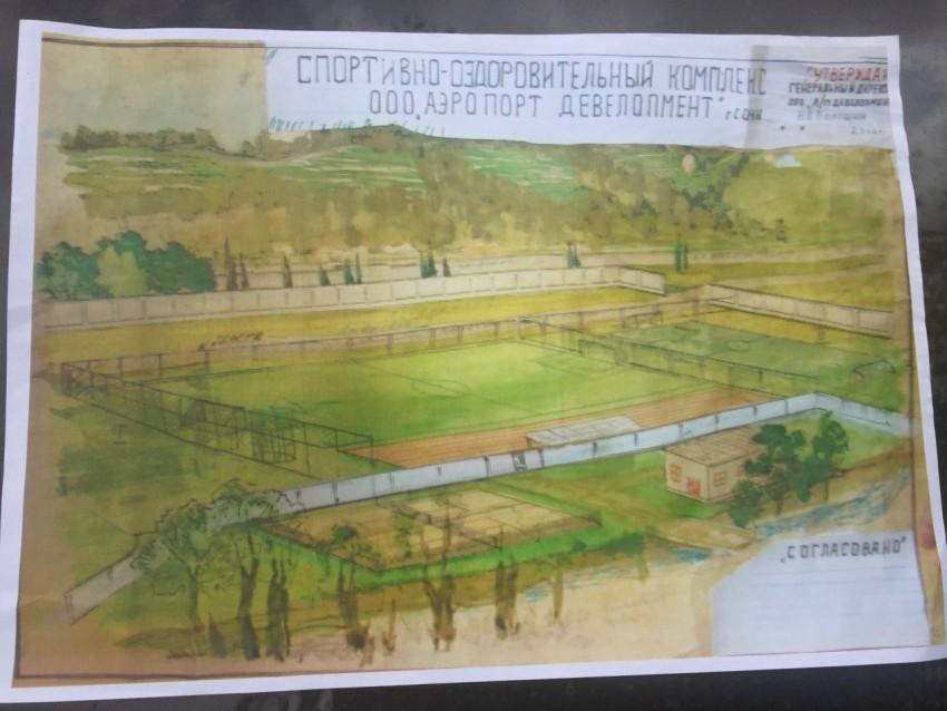 Сочи: Футбольное поле в районе Аэропорта в Адлере