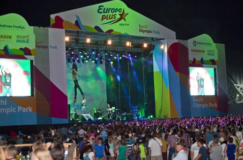 Фестиваль олимпийский