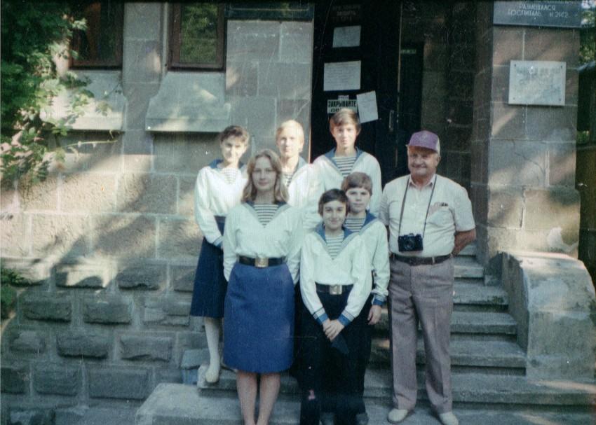 Клуб юных моряков, Сочи, 1989 год