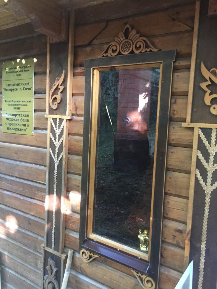 Вход в Музей белорусов